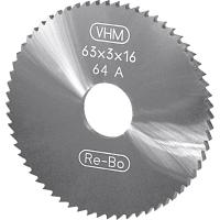 Solid carbide circular saw blade DIN 1837 A fine uncoated