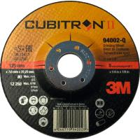 Rough grinding disc CUBITRON™ II CUT AND GRIND